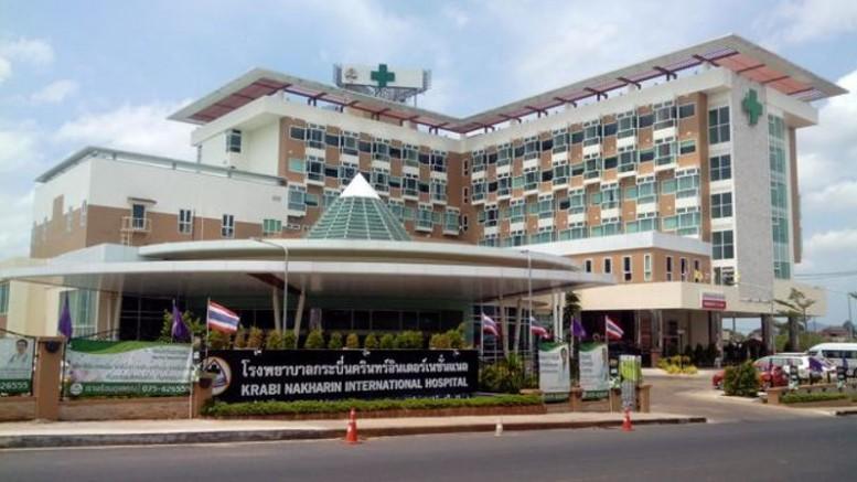 Nakharin Hospital in Krabi Town