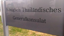 SIgn of the Royal Thai Consulate General in Frankfurt, Germany